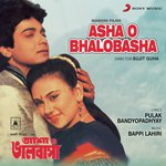 Asha O Bhalobasha songs mp3
