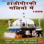 download Aate Hai Sabhi Chalke Baba Ke Ismail Meer mp3 song