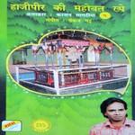 download Haji Peer Ke Darbar Karsan Sagathia mp3 song