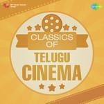 Classics Of Telugu Cinema songs mp3