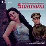 Shahadat songs mp3