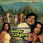 Samay Ki Dhaara songs mp3