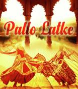 download Pallo Latke Kalpana,Anindita,Sanjita,Jhilmil,Dinesh Parmar mp3 song