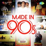 Made In 90s songs mp3