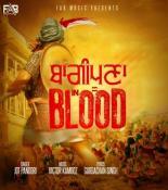 download Baaghipuna In Blood Jot Pandori mp3 song