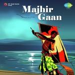 Majhir Gaan songs mp3