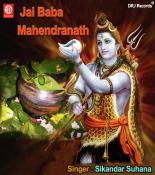 Jai Baba Mahendranath songs mp3