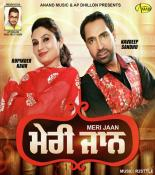 Meri Jaan songs mp3