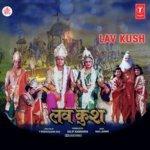 Lav Kush songs mp3