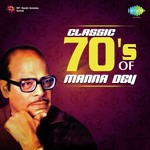 Classic 70s Of Manna Dey songs mp3