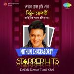 Mithun Chakraborty Starrer Hits songs mp3
