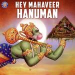 download Hanuman Chalisa Jaydeep Bagwadkar mp3 song