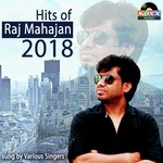 download Kaisi Hain Majbooriyan Dr. Hari Om mp3 song