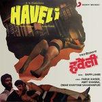 download Haveli Dialogues Aaloka,Reem Kapadia,Rakesh Roshan,Marc Zuber mp3 song