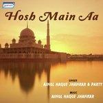 download Bhula Hua Apsana Ainul Haque Jhankar mp3 song