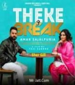 download Theke Te Break Amar Sajaalpuri mp3 song