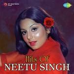 "download Khullam Khulla Pyar Karenge (From ""Khel Khel Mein"") Asha Bhosle,Kishore Kumar mp3 song"