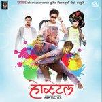 download Dhale Ko Gham Swapnil Sharma mp3 song