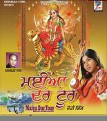 Maiya Dar Tour songs mp3