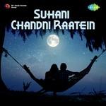 Suhani Chandni Raatein songs mp3