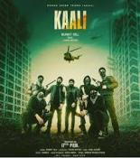 download Kaali Bunny Gill,Chani Nattan mp3 song