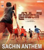 download Sachin Anthem Madhu Balakrishnan mp3 song