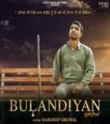 Bulandiyan songs mp3