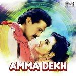 Amma Dekh songs mp3