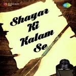 Shayar Ki Kalam Se songs mp3