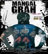 download Mangal Grah Ks Makhan mp3 song