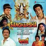 Sangharsha songs mp3