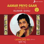 Aamar Priyo Gaan , Vol. 2 (All Time Bengali Hits) songs mp3