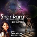 download Jai Vishwanath Priyankaa Bhattacharya mp3 song