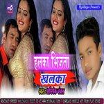 download Barsela Badriya Suna Ye Swariya Abhishek Chanchal mp3 song