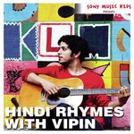 download Titli Ka Sapna Vipin Heero mp3 song