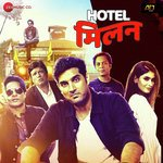 download Allaudin Harshit Saxena,Shaan,Shailey Bidwaiker mp3 song