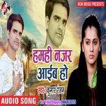 download Sasura Jake Ka Khailu Kumar Ranjan mp3 song