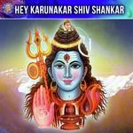 download Om Jai Shiv Omkara Ketaki Bhave-Joshi mp3 song