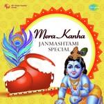 Mere Kanha - Janmashtami Special songs mp3