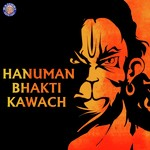 download Hanuman Aarti - Aarti Ki Je Hanuman Lala Ki Ketan Patwardhan mp3 song