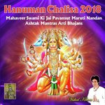 download Mantra Heenam Kriya Heenam Mantra Vishal Khera mp3 song