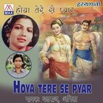 download Do Mahine Balraj,Anita mp3 song