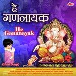 download Subah Aur Sham Dharo Ganapati Ka Dhyan Anup Jalota mp3 song