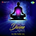 All Time Divine Songs songs mp3