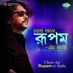 Chalo Aaj Rupam Er Sathe songs mp3