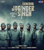 Subedar Joginder Singh songs mp3