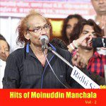 download Bhali Karu Garu Daata Moinuddin Manchala mp3 song