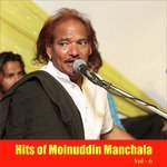 Hits of Moinuddin Manchala, Vol. 6 songs mp3