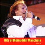 download Karma Ri Rekha Nyari Nyari Moinuddin Manchala mp3 song