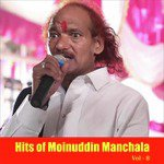 download Bhakti Ra Marg Moinuddin Manchala mp3 song